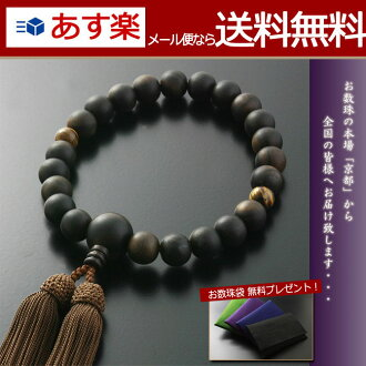 "Rosaries and Rosary ""pure silk head tuft ebony ( Prime ground ) 2 natural Tiger eye stone (for men) ' short hand wheel"