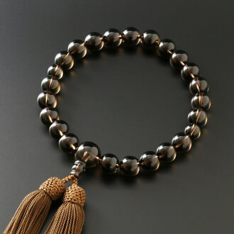 "Rosaries and Rosary ""is now half price! Monthly specials! Pure silk head tuft brown crystal (for men) ' short hand wheel"