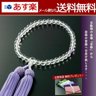 "Rosaries and Rosary ""pure silk head tuft this quartz 2 heaven Wisteria 雲石 (for women), informal hand wheel"