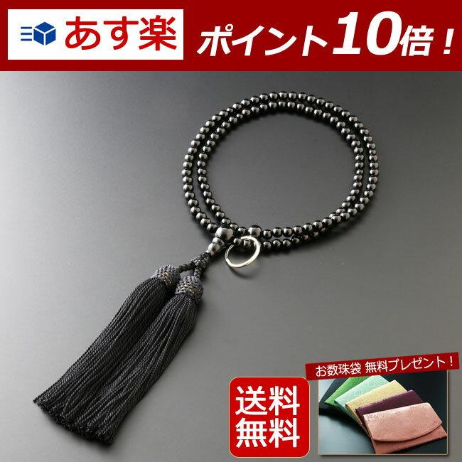 【数珠袋付き】 数珠・念珠 『送料無料!曹洞宗 黒オニキス(女性向き)』SW-101正式 …...:kb-hayashi:10014032
