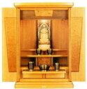 家具調仏壇【送料無料!】モダンミニ仏壇 『リーブ』