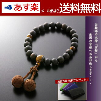 "Rosaries and Rosary ""braiding Brahma bunch ebony ( Prime ground ) Tiger eye stone style (for men) ' short hand wheel"