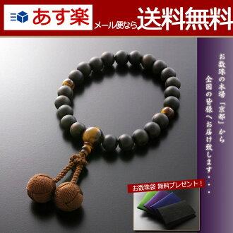 "Rosaries and Rosary ""braiding Brahma bunch ebony ( Prime ground ) Tiger eye stone style (for men) ' short hand wheel"