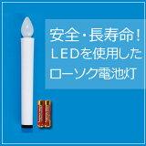 ������ �ߤ��礦���� �������� ������LED�?������1��[�������� ���ߤ��礦���� �ߤ����� LED ���Ӽ� �?���������� �?����](ʩ�� �?���� ������ �߾��� ���߾��� ���߾��� ���߾��� �ܤ���礦���� �������� ����� ��϶ ���ߤ�����)