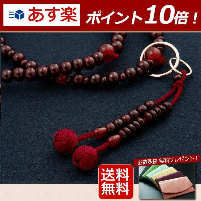 【数珠袋付き】 数珠・念珠 『送料無料!浄土宗 紫檀・瑪瑙(めのう)入り (女性向き)』S…...:kb-hayashi:10000478