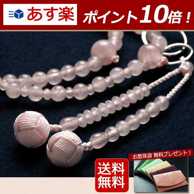 【数珠袋付き】 数珠・念珠 『送料無料!浄土宗 紅水晶(ローズクォーツ) (女性向き)』S…...:kb-hayashi:10000483