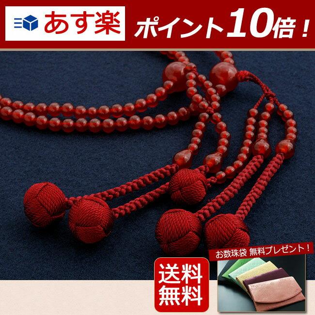 【数珠袋付き】 数珠・念珠 『送料無料!日蓮宗 尺0 瑪瑙(めのう) (女性向き)』SW-…...:kb-hayashi:10000512