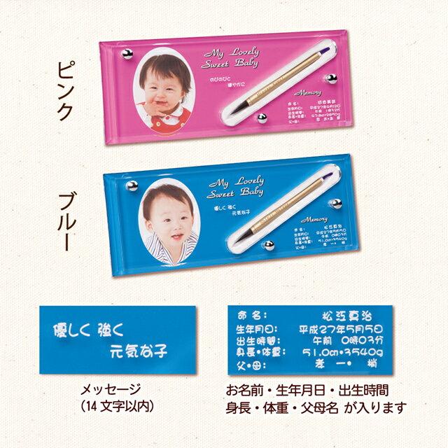 【日本製(広島県)】赤ちゃん筆 クリスタルメモ...の紹介画像2