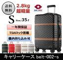 ★ポイント10倍【1年保証・送料無料】超軽量 スーツケース ...