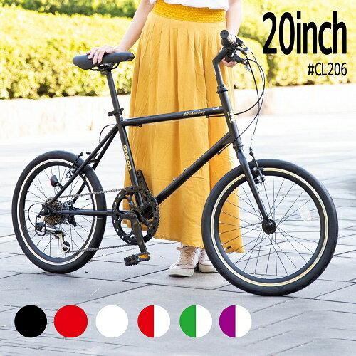 〔クーポン配布中+全品P2倍〕ミニベロ20インチクロスバイクシマノ製6段変速 用おしゃれ街乗り自転車