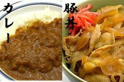 【送料込】カレー・豚丼 各4袋のカレーブーお得セット!