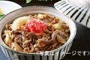【お得】牛丼[1食](冷凍食品)