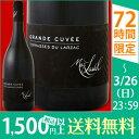 なんとロマネ・コンティの使用樽で18ヶ月も熟成した究極のガレージワイン!!