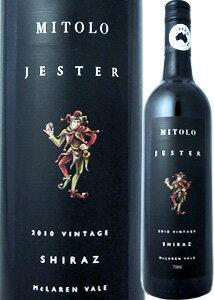 ミトロ・ジェスター・シラーズ オーストラリア 赤ワイン フルボディ