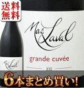 まとめ買い マス・ラヴァル・グラン・キュヴェ 赤ワイン パーティー ホワイト