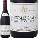 『最も熱烈で香り高いサヴィニィ最高のワイン!!』