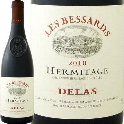 ドゥラス・フレール・エルミタージュ・ルージュ・レ・ベサール 2010【フランス】【赤ワイン】【750ml】【フルボディ】【辛口】 【Delas Freres】 【パーカー100点】