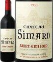シャトー・シマール 1996【フランス 赤ワイン 750ml ミディアムボディ寄りのフルボディ 辛口】| お酒 パーティー お祝い 景品 わいん