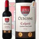 オルテス・カオール フランス 赤ワイン プレゼント パーティー