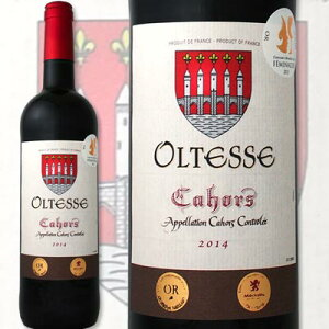 オルテス・カオール フランス 赤ワイン プレゼン