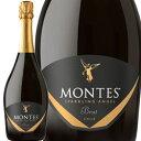 モンテス・スパークリング・エンジェル・ブリュット【チリ】【スパークリングワイン】【750ml】【辛口】【Montes】