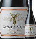 モンテス・アルファ・ピノ・ノワール 2014【チリ】【赤ワイン】【750ml】【フルボディ】【辛口】