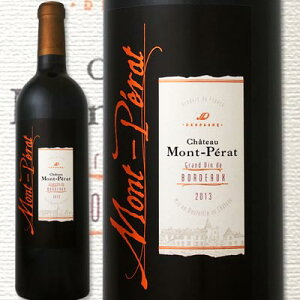 シャトー・モン・ペラ ルージュ フランス 赤ワイン プレゼント