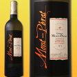 【クーポン配布中】シャトー・モン・ペラ・ブラン 2013【フランス】【白ワイン】【750ml】【ミディアムボディ寄りのフルボディ】【辛口】 お礼 手土産 誕生日プレゼント ギフト 敬老の日 結婚祝い お酒 フランスワイン