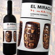 エル・ミラクル・バイ・マリスカル 2013【スペイン】【赤ワイン】【750ml】【フルボディ寄りのミディアムボディ】【辛口】【パーカー】【ハビエル・マリスカル】【ビセンテ・ガンディア】
