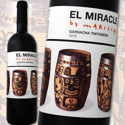 エル・ミラクル・バイ・マリスカル 2013 | スペイン 赤ワイン フルボディ寄りのミディアムボディ 辛口 ハビエル・マリスカル ビセンテ・ガンディア