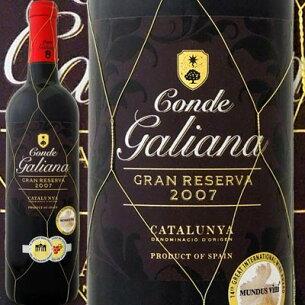 コンデ・ガリアーナ・グラン・レセルバ スペイン 赤ワイン プレゼント