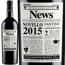 【ノヴェッロ】ファルネーゼ・ヴィーノ・ノヴェッロ・ニュース 2016【イタリア】【赤ワイン】【750