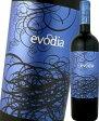 エヴォディア 2014【スペイン】【赤ワイン】【750ml】【ミディアムボディ寄りのフルボディ】【辛口】【Evodia】【パーカー】
