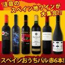 赤ワイン好きのために特別に厳選!!ぜ〜んぶ京橋ワイン独占輸入!