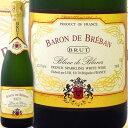 クーポン ド・ブルバン・ブリュット・ブラン・ド・ブラン フランス スパークリングワイン