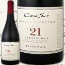 コノスル・No.21・シングル・ヴィンヤード・ピノ・ノワール2016【チリ】【赤ワイン】【750ml】【ミディアムボディ】【辛口】