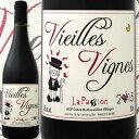 ラ・パッション・グルナッシュ・ヴィエイユ・ヴィーニュ 2013フランス 赤ワイン 750ml フルボディ 辛口|内祝い フランスワイン ギフト お酒 フル ボディ 還暦祝い 結婚記念日 結婚祝い