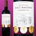 シャトー・オー・マジネ 2015【フランス 赤ワイン 750ml 金賞 ボルドー】| お酒 パーティー わいん