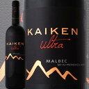 カイケン・ウルトラ・マルベック 2013【アルゼンチン】【赤ワイン】【750ml】【辛口】【フルボディ】【kaiken】【montes】
