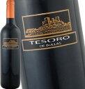テソロ・デ・ブーリャス スペイン 赤ワイン ミディアムボディ