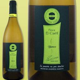 ボデガ・イニエスタ・フィンカ・エル・カリール・ブランコ 2015【スペイン】【白ワイン】【750ml】【ミディアムボディ寄りのライトボディ】【辛口】