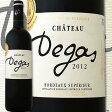 シャトー・ドガ 2012【フランス】【ボルドー・シュペリュール】【赤ワイン】【750ml】【フルボディ】【辛口】【金賞】【Chateau Degas】