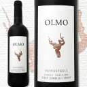 オルモ・モナストレル 2015【スペイン】【赤ワイン】【750ml】【ミディアムボディ】【辛口】【フミーリャ】【自根】【ピエ・フランコ】