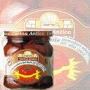 クチーナアンティーカ ドライトマト・オイル漬け 200g 瓶【ラッピング不可】【ギフトBOX不可】