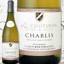 【クーポン配布中】L.クチュリエ・ペール・エ・フィス・シャブリ 2014【フランス】【白ワイン】【辛口】【Chablis】