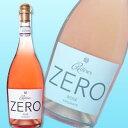 ライテラー・ゼロ・ロゼ・フリッツァンテ 2015【酸化防止剤無添加のため夏場のクール