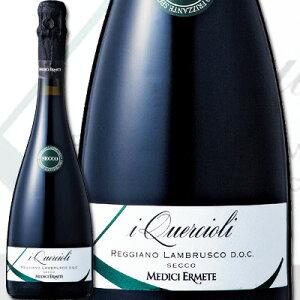 クエルチオーリ・レッジアーノ・ランブルスコ・セッコ イタリア スパーク ぶどう酒
