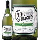 ケープ ハイツ ヴィオニエ【南アフリカ】【白ワイン】【750ml】【ミディアムボディ】【辛口】【Cape Heights】