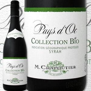 プティエ・ペイ・ドック・シラー・コレクション・ビオ フランス 赤ワイン Chapoutier パーカー