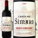 シャトー・シマール 2006【フランス 赤ワイン 750ml ミディアムボディ寄りのフルボディ 辛口】| お酒 パーティー お祝い 景品 わいん